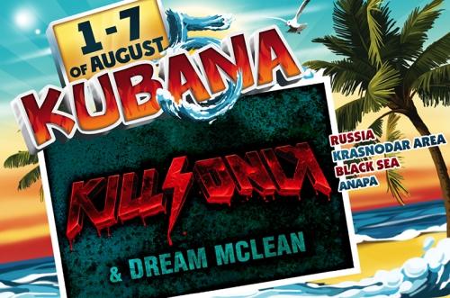 kubana-2013-killsonik