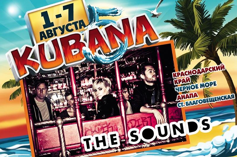 kubana-2013-sounds