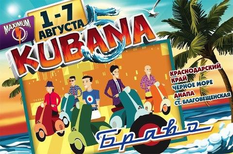 kubana2013-bravo
