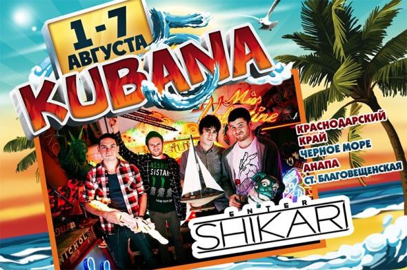 kubana2013-enter-shikari