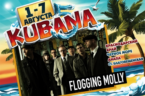 kubana2013-floggingmolly