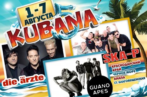 kubana2013-guano