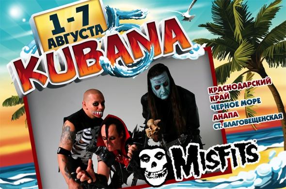 kubana2013-misfits