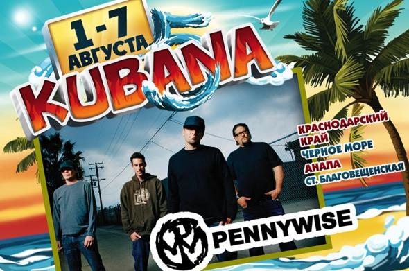 kubana2013-pennywise