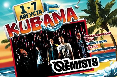 kubana2013-qemists