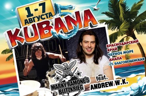 kubana2013-ramone