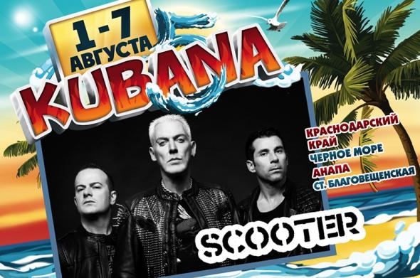 kubana2013-scooter