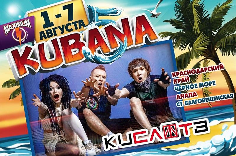 kubana2013-slot