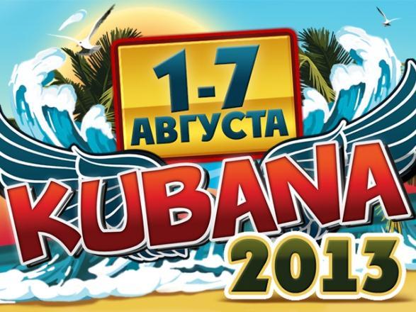 kubana2013