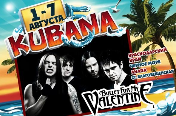 kubana2013_bulletformyvalentine