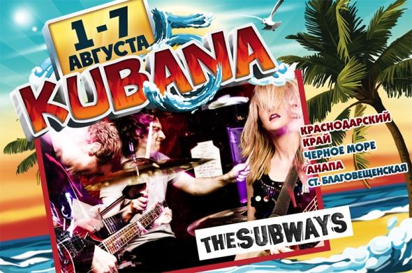 kubana2013_sabways