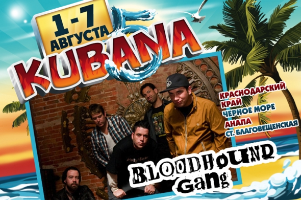 kubana_blood