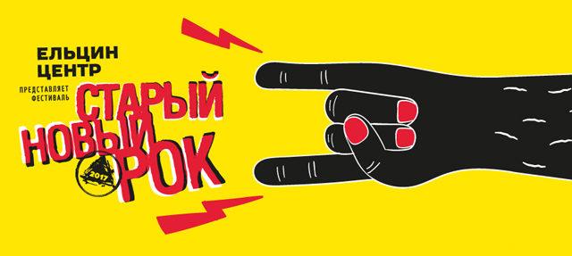 staryy_novyy_rok_0