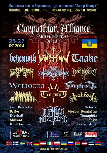 Carpathian-Alliance-Metal-Festival-Open-Air-2014
