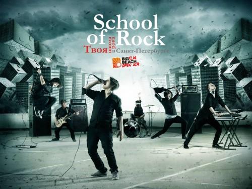 bboa2014-school