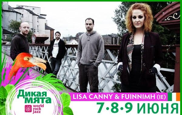 dm2013-lisa-canny