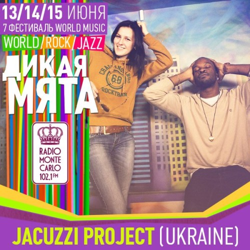 dm2014-jacuzzi_project