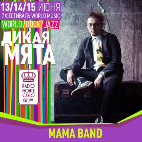 dm2014-mamaband