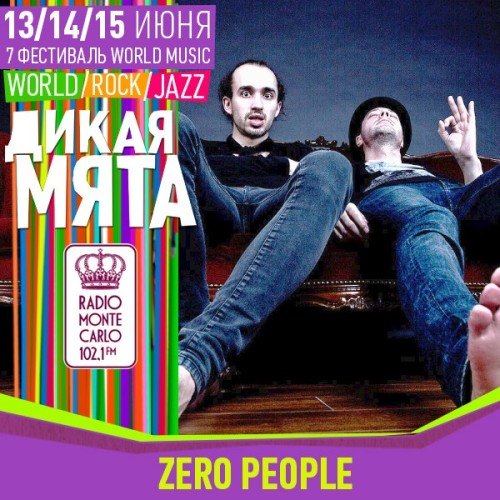 dm2014-zero_people