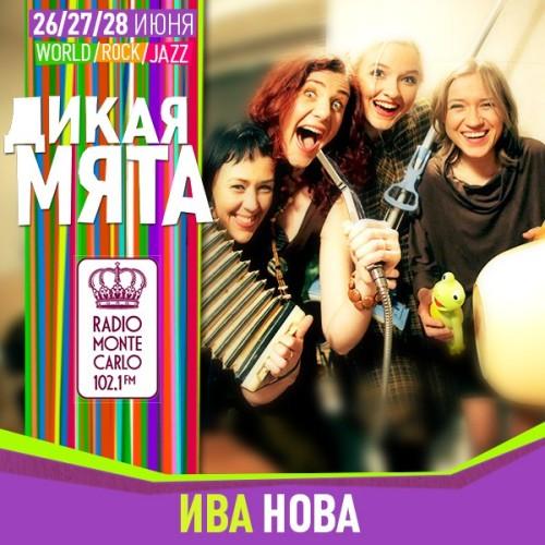 dm2015-ivanova