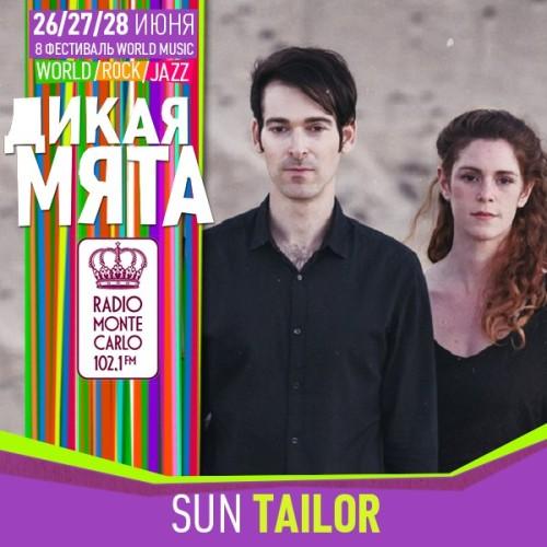 dm2015-sun-tailor