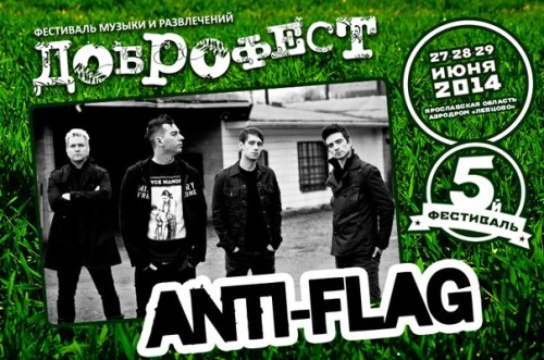 dobrofest2014-antiflag