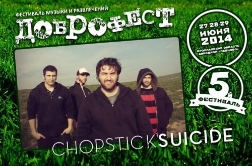 dobrofest2014-chopstick_suicide