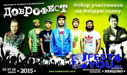 dobrofest2015_4