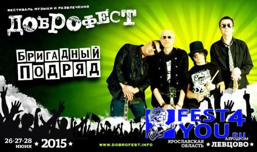 dobrofest2015_6