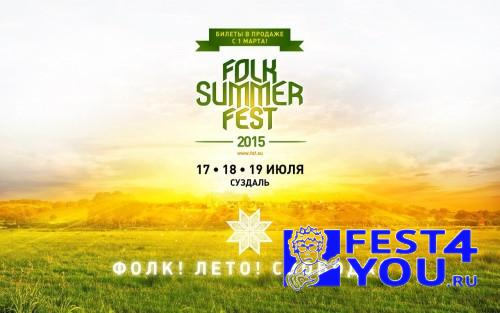 folk-summer-fest-2015