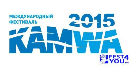 kamwa2015