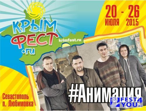 krim-fest-2015