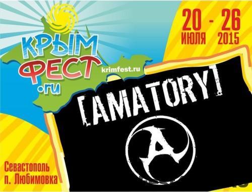 krimfest2015-amatory