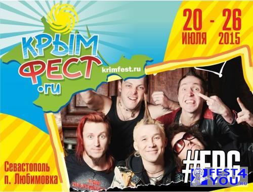 krimfest2015-fpg