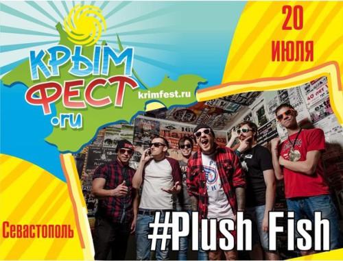 krimfest2015-plush-fish