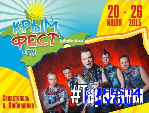 krimfest2015-tarakani