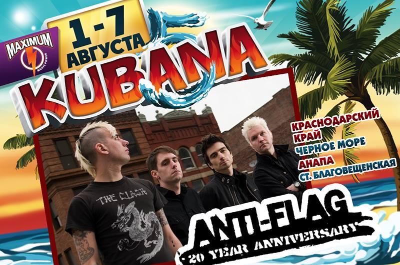 kubana2013-antiflag