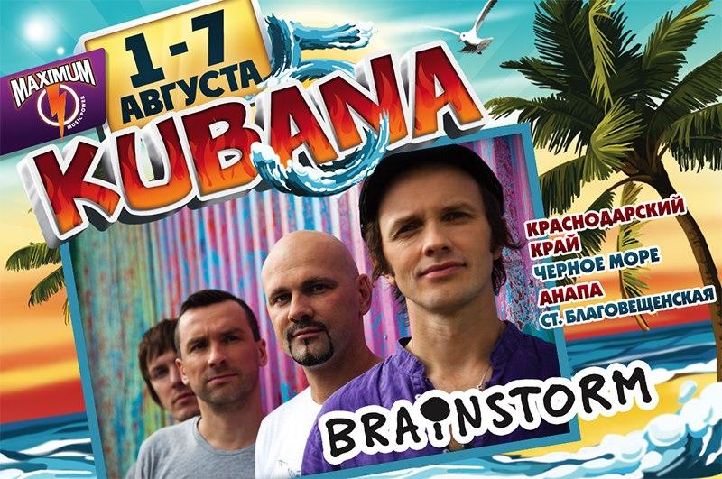 kubana2013-brainstorm