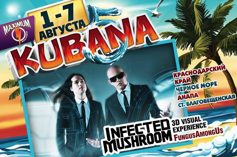 kubana2013-infected