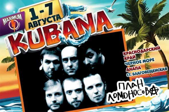kubana2013-plan