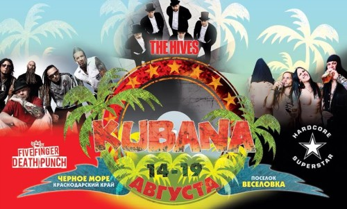 kubana2014-1