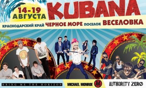 kubana2014-14-3