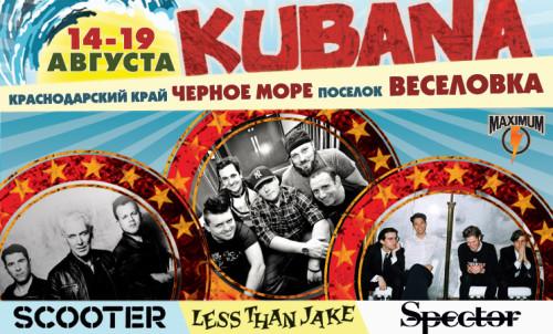 kubana2014