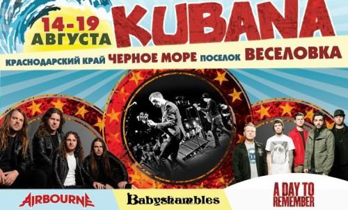 kubana2014-airbourne