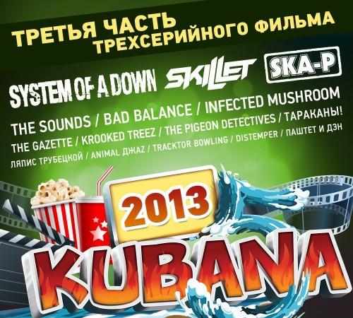 kubana2014-film3