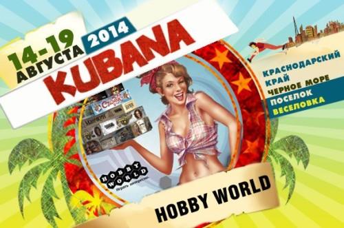 kubana2014-hobby