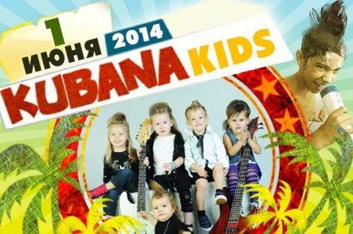 kubana2014-kids