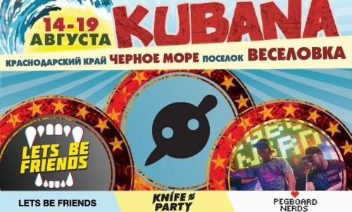 kubana2014-knife_party