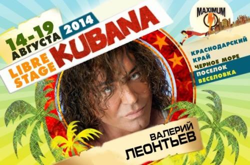 kubana2014-leontev