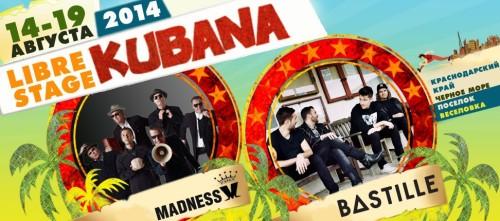 kubana2014-madness